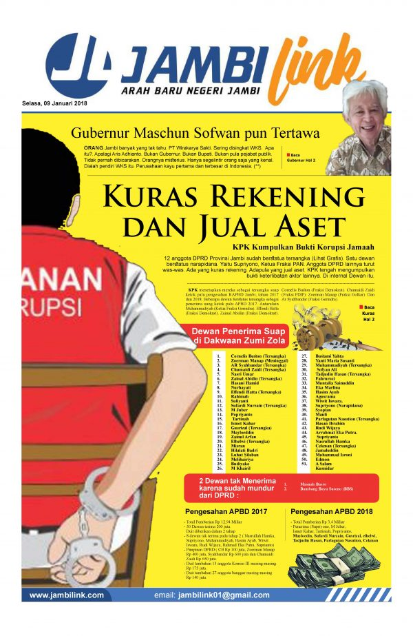 Cover Jambi Link