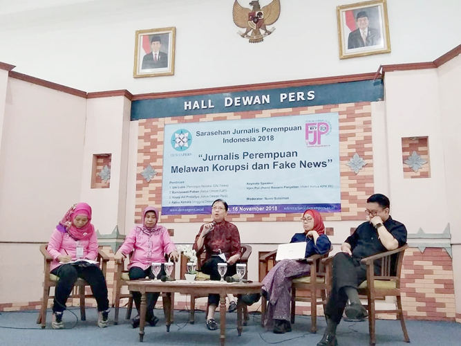 Forum Jurnalis Perempuan Indonesia (FJPI)